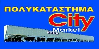 2891_Πολυκατάστημα City Market