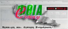 efthia.gr