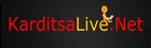 Ηλεκτρονική πύλη ενημέρωσης Καρδίτσας