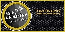 3113_black_medicine