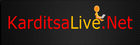 KarditsaLive.net - Ηλεκτρονική πύλη ενημέρωσης Καρδίτσας