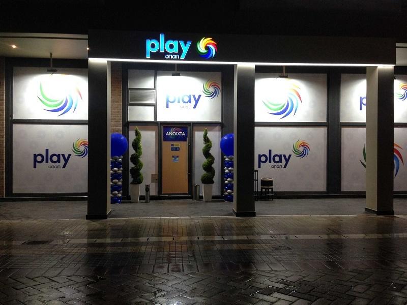 4d8a047e7f6 Νέο κατάστημα PLAY ΟΠΑΠ δίπλα στο Παυσίλυπο