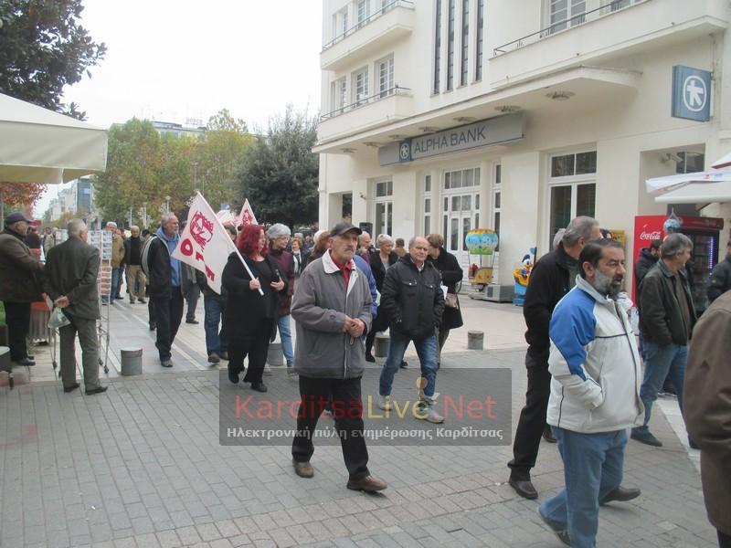 Κάλεσμα φορέων του ν. Καρδίτσας για την απεργία της Τετάρτης 30 Μαΐου