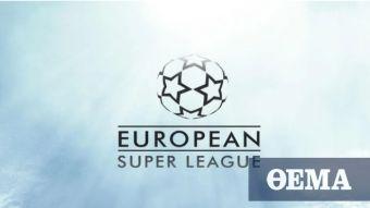 European Super League: Αποσύρθηκαν οι Αγγλοι, έπονται κι άλλοι -«Παγώνει» τα σχέδιά της η Λίγκα