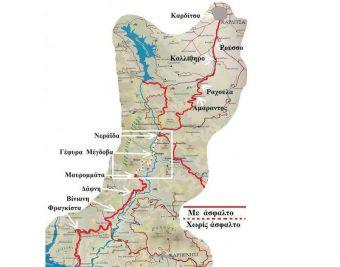 Προχωρούν από την Περιφέρεια οι διαδικασίες δημοπράτησης της μελέτης της οδού Καρδίτσας – Καρπενησίου