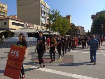 Walk for Freedom στην Καρδίτσα (+Φώτο +Βίντεο)