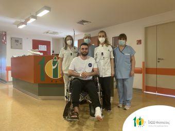 Ένας «Άγγλος ασθενής» στο ΙΑΣΩ Θεσσαλίας