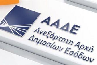 Προχωρά η υποχρεωτική έκδοση ηλεκτρονικών τιμολογίων – Πυρετός προετοιμασιών από την ΑΑΔΕ