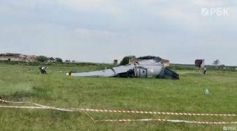Ρωσία: 9 νεκροί από τη συντριβή δικινητήριου αεροπλάνου στη νοτιοδυτική Σιβηρία (+Bίντεο)