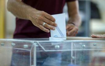 Παράδοση και παραλαβή εκλογικού υλικού και λειτουργία υπηρεσιών του Δήμου Μουζακίου
