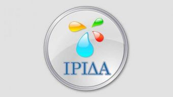 """Τέθηκε σε εφαρμογή το Ηλεκτρονικό Σύστημα Διαχείρισης Εγγράφων """"Ίριδα"""" για την Περιφέρεια Θεσσαλίας"""