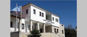 Δήμος Λίμνης Πλαστήρα: Σχέδιο αξιοποίησης της περιουσίας του Δήμου