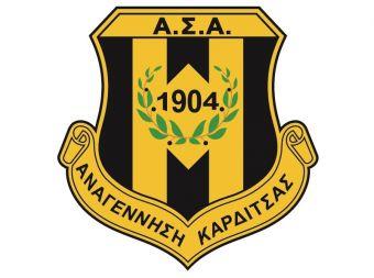 Οι αρχηγοί της Αναγέννησης Καρδίτσας για τη σεζόν 2021-2022