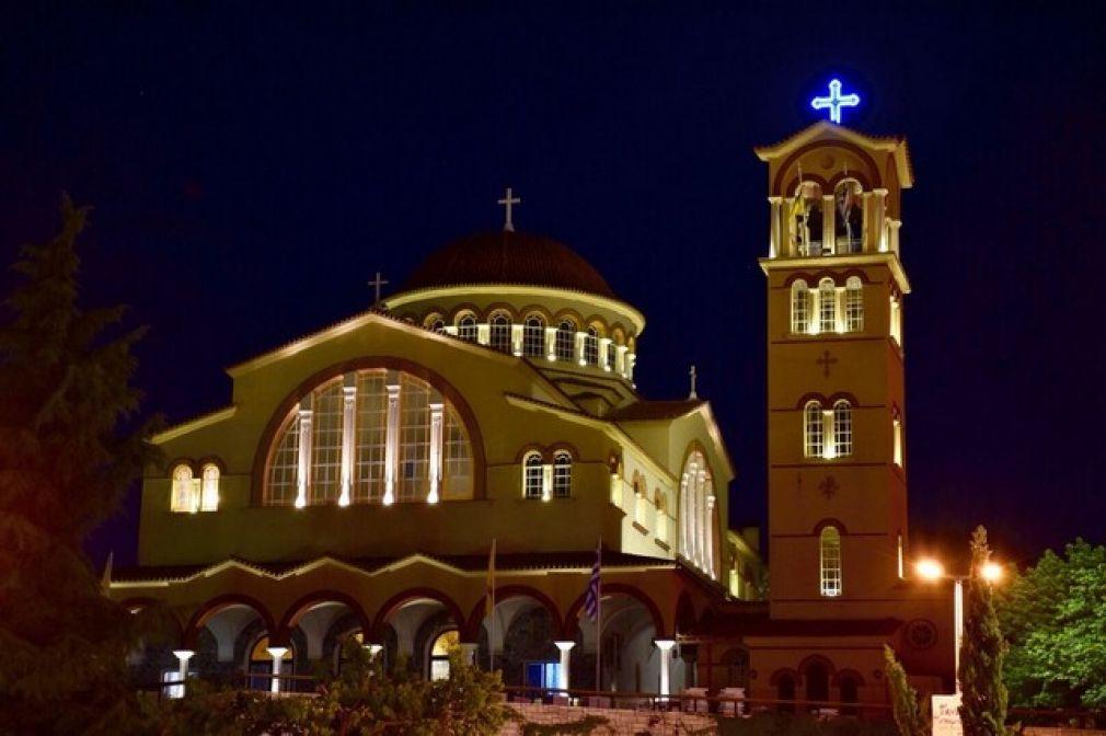 Αγρυπνία στη Λάρισα για τη Μακεδονία