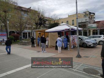 2 θετικά rapid tests στην Καρδίτσα το Σάββατο 17 Απριλίου