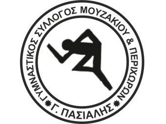 """Γενική Συνέλευση Γυμναστικού Συλλόγου Μουζακίου & Περιχώρων """"Γεώργιος Πασιαλής"""""""