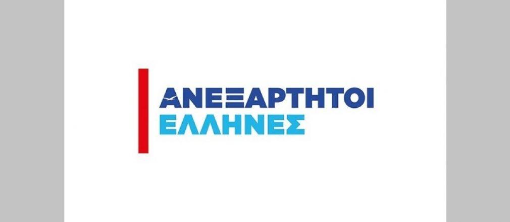 Διαγράφηκαν από τους Ανεξάρτητους Έλληνες Ελ. Κουντουρά και Β. Κόκκαλης