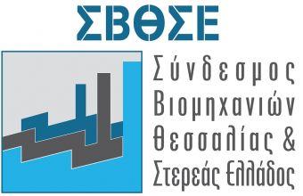 Υπόμνημα του Σ.Β.Θ.Σ.Ε. στον Υπ. Οικονομικών για επιπλέον μέτρα άμβλυνσης των οικονομικών και κοινωνικών συνεπειών από τον κορονοϊό