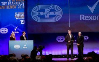 Βραβεία ΠΣΑΤ: Κορυφαίος αθλητής για το 2019 ο Στέφανος Τσιτσιπάς!