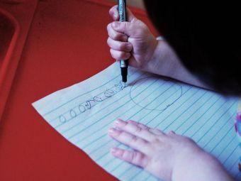 """Μαρία Αγγέλη: """"Μαθησιακές δυσκολίες - Δυσορθογραφία"""""""