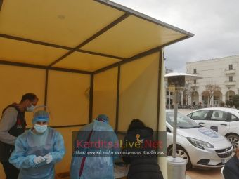 Ένα θετικό rapid test στην κεντρική πλατεία της Καρδίτσας την Κυριακή (28/2)
