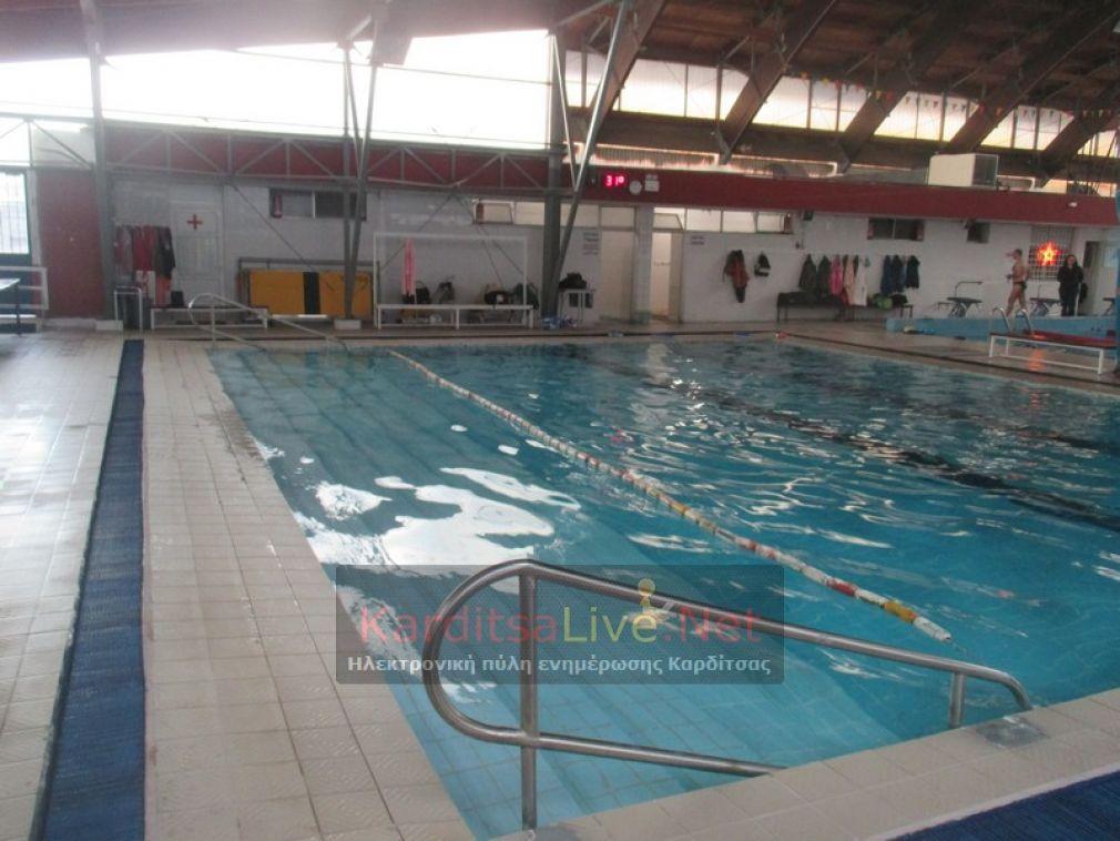 Καθορίστηκε το πρόγραμμα λειτουργίας του κολυμβητηρίου Καρδίτσας και το αντίτιμο χρήσης από τους συλλόγους