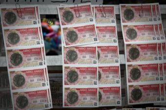 Στη Λάρισα έδωσε 100.000 ευρώ το Λαϊκό Λαχείο