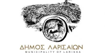 Ανακοίνωση Δήμου Λαρισαίων για εξελίξεις στο προσφυγικό