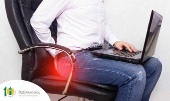 Φραγκ. Φαφουλάκης: Αντιμετώπιση κύστης κόκκυγος με τη χρήση Laser