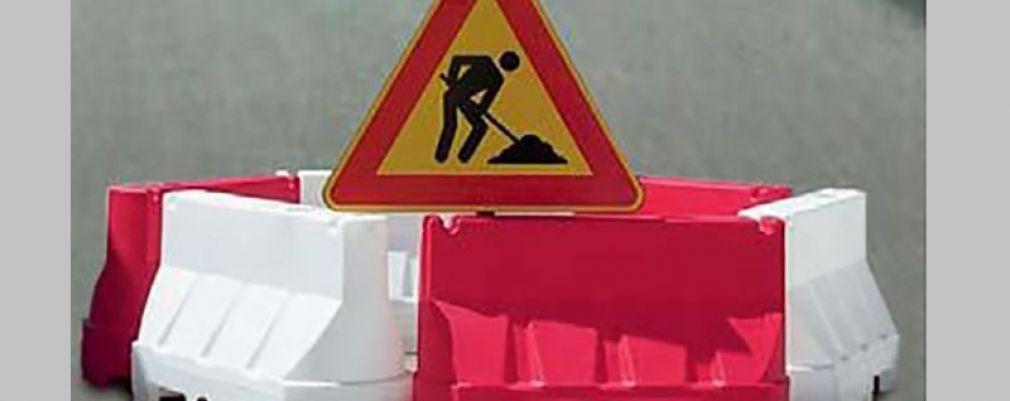 Προσωρινή διακοπή κυκλοφορίας (19-23/4) σε τμήμα οδού των Σοφάδων για εκτέλεση εργασιών φυσικού αερίου