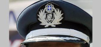 Ανακοινώθηκαν οι κρίσεις Ταξιάρχων Ελληνικής Αστυνομίας