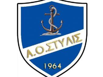 Παραιτήθηκε ο Κ. Αλεξίου από τον πάγκο του Α.Ο. Στυλίδας