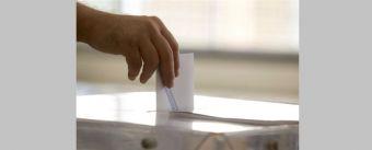 Παρουσιάστηκε ο νέος ιστότοπος από το Ευρωκοινοβούλιο για τα αποτελέσματα των Ευρωεκλογών