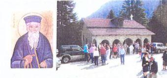 Πρόγραμμα Ιερών Ακολουθιών στον Ι.Ν. Αγίου Κοσμά του Αιτωλού