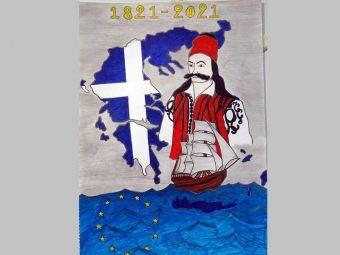 Έκθεση ζωγραφικής στο Παυσίλυπο 22-24 Ιουνίου με θέμα: «200 Χρόνια παρελθόν· πόρος για το μέλλον»