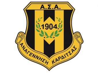 Συγχαίρει ο Α.Σ. Αναγέννηση Καρδίτσας 1904 την Αναγέννηση BC για την άνοδο στη Γ Εθνική