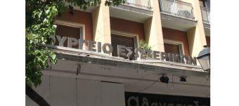"""37 εκατ. ευρώ στους δήμους και περιφέρειες που έπληξε ο """"Ιανός"""" - 16,7 εκατ. ευρώ στο ν. Καρδίτσας"""