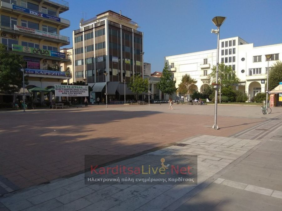 Προχωρά η αναβάθμιση της Κεντρικής πλατείας και του Κεντρικού πεζοδρόμου στην Καρδίτσα