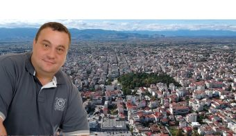 """Ι. Κολοβός: """"Καρδίτσα, η πόλη μας"""""""