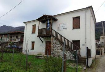 """Πολιτιστικός Σύλλογος Μαυρομματίου """"Ο Καραϊσκάκης"""": Ο Σύλλογός μας για μία ακόμη φορά πρωτοστατεί - Διαδικτυακό μάθημα ιστορίας"""
