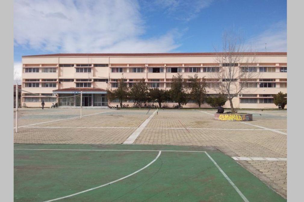 Την ενεργειακή αναβάθμιση του κτιρίου του 2ου - 5ου Γυμνασίου και 2ου Λυκείου διεκδικεί ο Δήμος Καρδίτσας