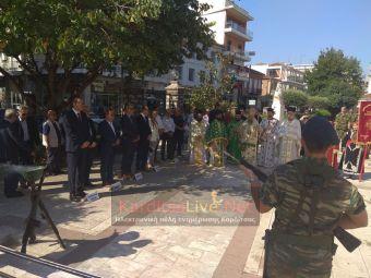 Την Κυριακή (19/9) στην Καρδίτσα οι εορτασμοί για την ημέρα μνήμης της γενοκτονίας των Ελλήνων της Μικράς Ασίας