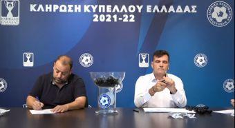 Με Βέροια η Αναγέννηση στο κύπελλο Ελλάδας