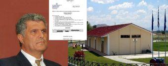 Τροποποιήθηκε η απόφαση του Δημάρχου Παλαμά για την απευθείας ανάθεση προβολής του Μουσείου Ιτέας σε ιστοσελίδα της Μαγνησίας