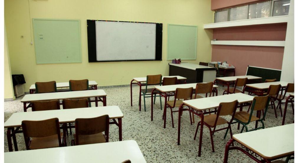 Κλειστά τα φροντιστήρια μέσης εκπαίδευσης σήμερα Πέμπτη (10 1) με απόφαση  του Συλλόγου Εκπαιδευτικών Φροντιστών Καρδίτσας 59756f4270d