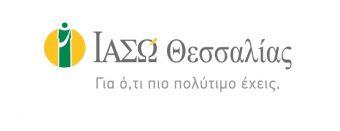 ΙΑΣΩ Θεσσαλίας: Α΄ Πνευμονολογική Κλινική & Εξειδικευμένα Ιατρεία