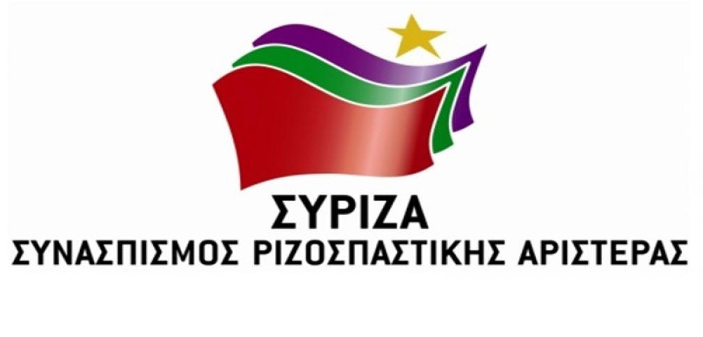 Ευχές της Ν.Ε. ΣΥΡΙΖΑ Καρδίτσας για τα 9 Χρόνια του KarditsaLive.Net