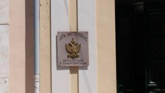 Ιερά Μητρόπολη: Πρόγραμμα εκκλησιασμών την Τετάρτη 27 Οκτωβρίου