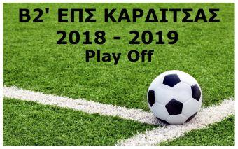 Play Off Β2' ΕΠΣΚ: Διπλά από τους φιλοξενούμενους τη 2η αγωνιστική