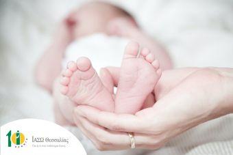 21/10/2020 - ΙΑΣΩ Θεσσαλίας: Αποκαταστάθηκε χειρουργικά η γενετική ανωμαλία της μήτρας και έφερε στο φως ένα υγιέστατο κοριτσάκι!